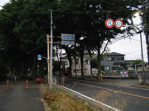 2010_0620amino0007.jpg
