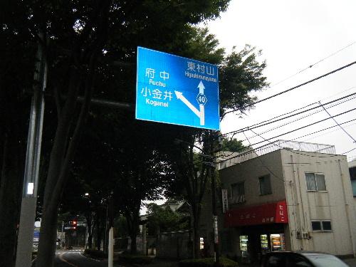 2010_0620amino0008.jpg