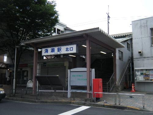 2010_0620amino0010.jpg