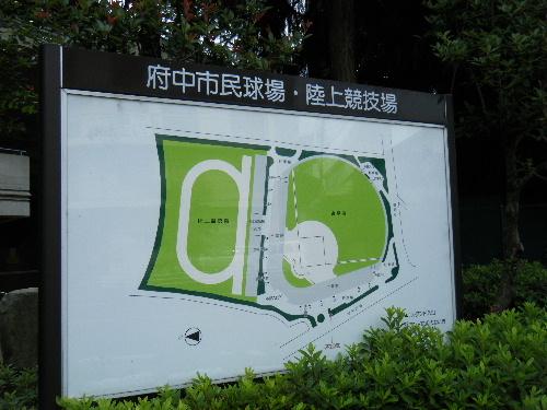 2010_0620amino0013.jpg