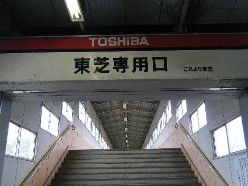 2010_0620amino0026.jpg