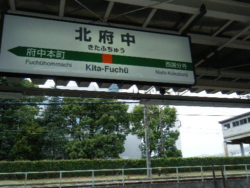 2010_0620amino0028.jpg