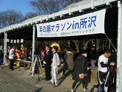 2010_1226年の瀬0012