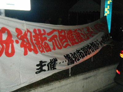 2011_0101初詣0006