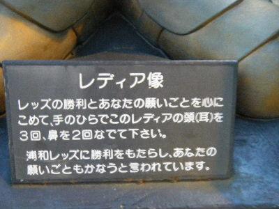 2011_0101初詣0016