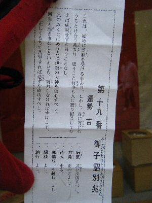 2011_0101初詣0050