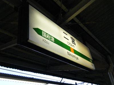 2011_0123湘南国際0004