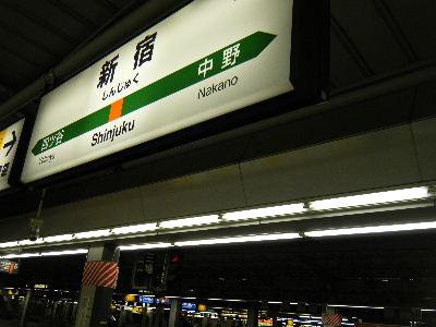 2011_0123湘南国際0001