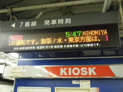 2011_0123湘南国際0003