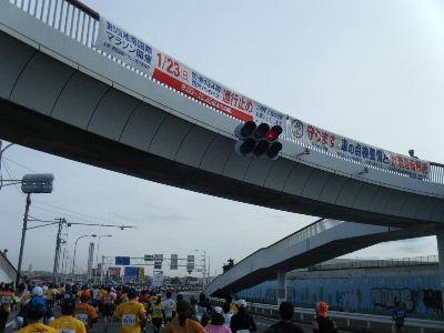 2011_0123湘南国際0084