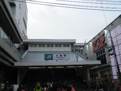 2011_0123湘南国際0143