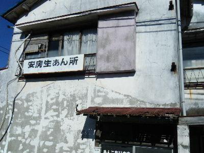2011_0130館山0021