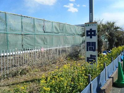 2011_0130館山0057