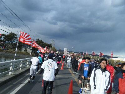 2011_0130館山0093