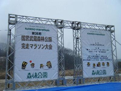 2011_0211森林公園0017