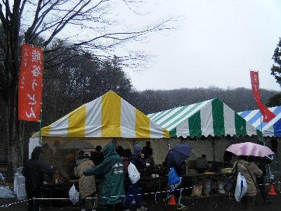 2011_0211森林公園0076
