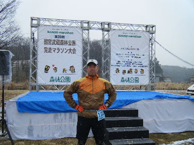 2011_0211森林公園0021
