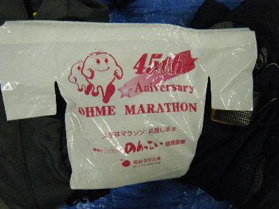 2011_0220青梅0011