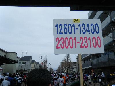2011_0220青梅0017