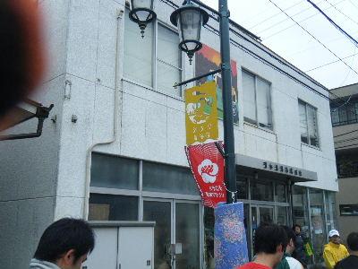 2011_0220青梅0038