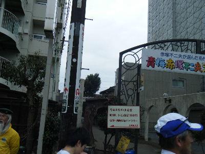 2011_0220青梅0051