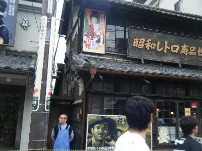 2011_0220青梅0048