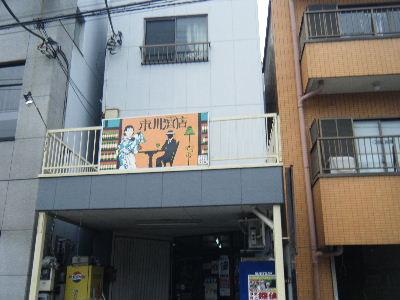 2011_0220青梅0044