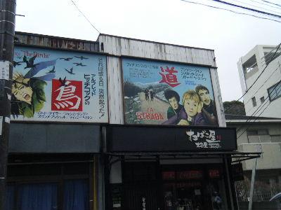 2011_0220青梅0050