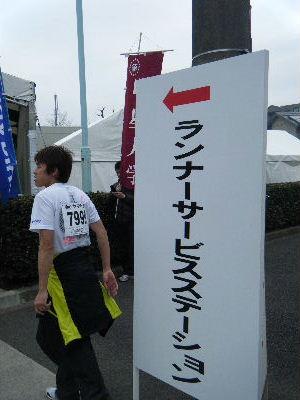 2011_0220青梅0108
