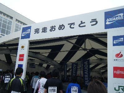 2011_0220青梅0109