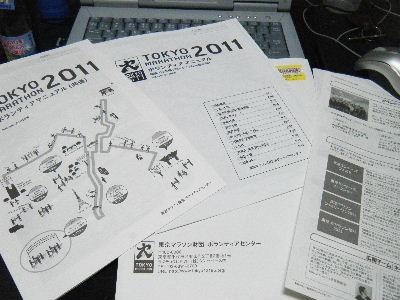 2011_0227東京マラソン0001