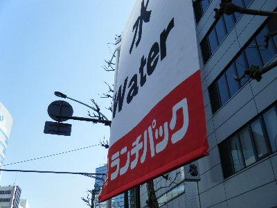 2011_0227東京マラソン0036