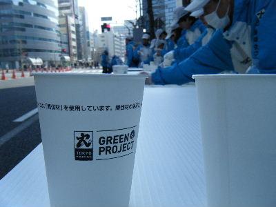 2011_0227東京マラソン0030