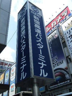 2011_0501チャレンジ富士五湖0001