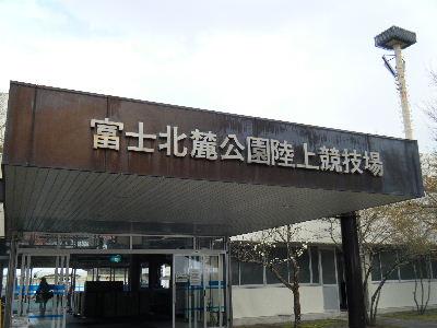 2011_0501チャレンジ富士五湖0046