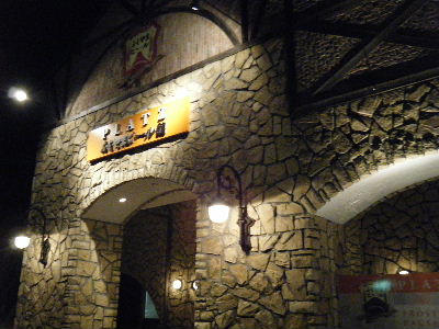 2011_0501チャレンジ富士五湖0082