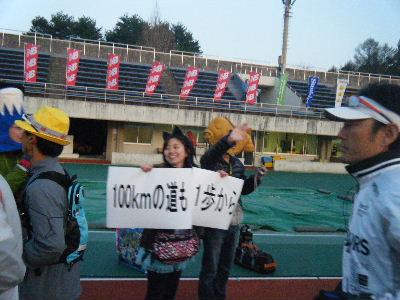 2011_0501富士五湖0113