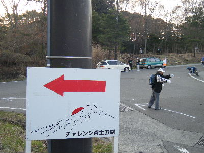 2011_0501富士五湖0125