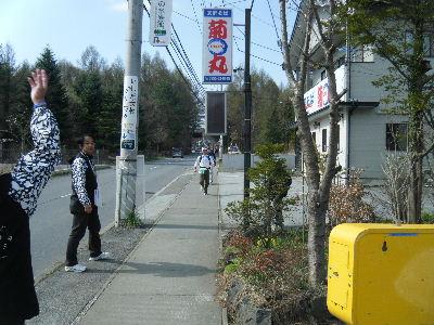 2011_0501富士五湖0160