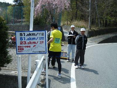 2011_0501富士五湖0184