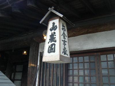 2011_0501富士五湖0237
