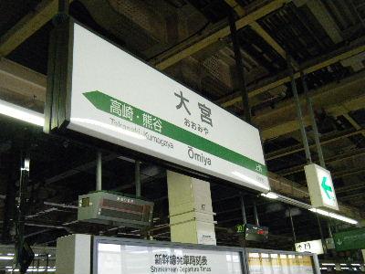 2011_0807爆水ラン0001