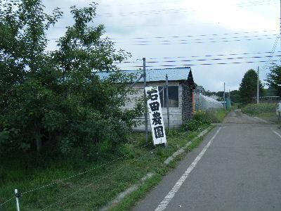2011_0807爆水ラン0050