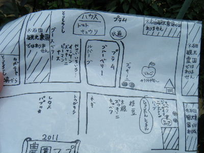 2011_0807爆水ラン0079