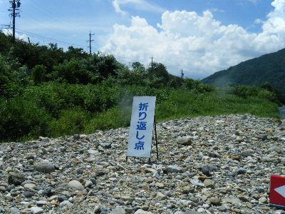 2011_0807爆水ラン0283