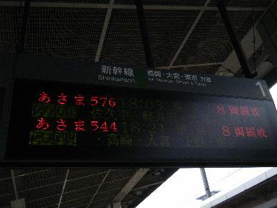 2011_0807爆水ラン0350