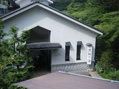 2011_0807爆水ラン0344