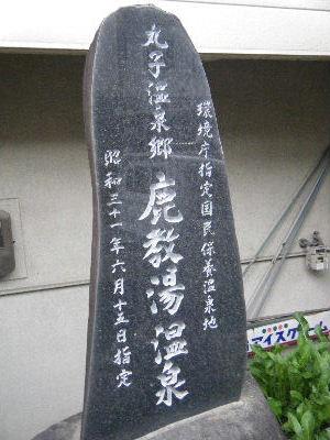 2011_0807爆水ラン0346