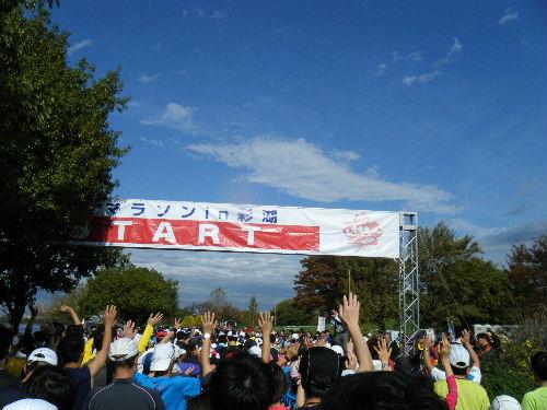2011_1120戸田マラソン0039