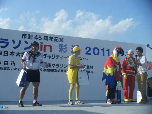 2011_1120戸田マラソン0107